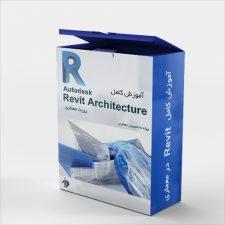 دانلود آموزش رایگان و کامل Revit Architecture به زبان فارسی