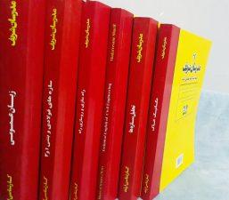 فروش ویژه مجموعه ۶ کتاب کنکور کارشناسی ارشد مهندسی عمران